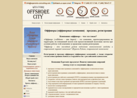 offshore-city.ru