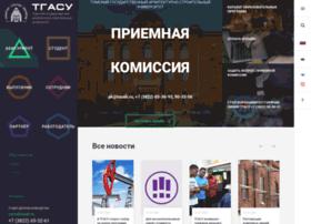 ofic.tsuab.ru