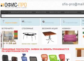 ofis-pro.ru