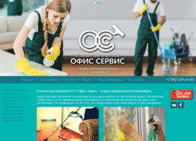 ofisse.ru