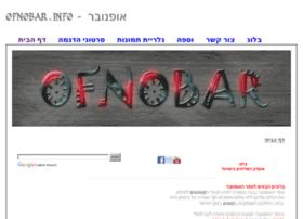 ofnobar.info