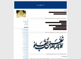 ofoge-roshan.blogfa.com