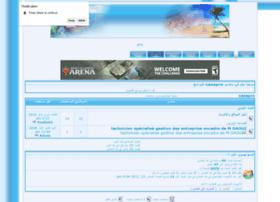 ofppt.marocs.net