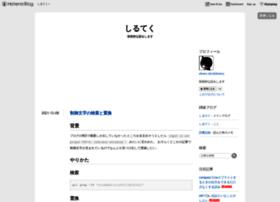 ofsilvers.hateblo.jp