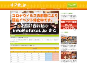 ofukai.jp