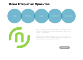 ofund.ru