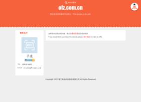 ofz.com.cn