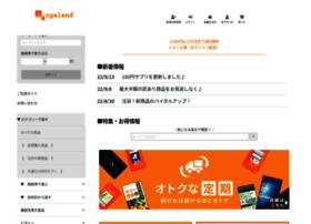 ogaland.com