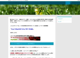 ogaru.net