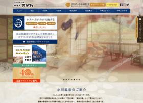 ogawaonsen.co.jp