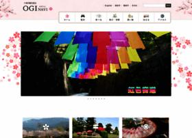 ogi-kankou.com