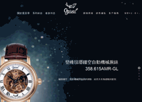 ogival-watch.com
