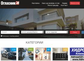 oglasnik24.mk