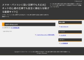 ogm-shop.com