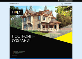 ognebio.net