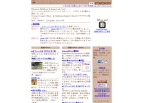 ognet.jp