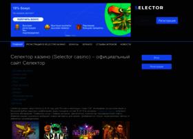 ogonwoda.ru