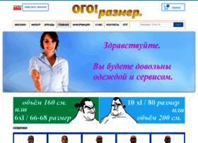 ogorazmer.com