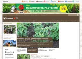 ogorod.usadbaonline.ru