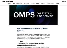 ogps.olympus-imaging.com