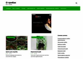 ogribax.ru