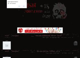 ogrish.yoo7.com