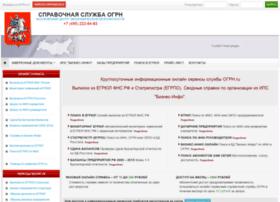 ogrn.ru