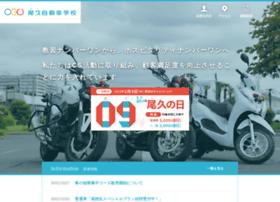 ogu.co.jp