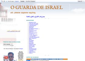 oguardadeisrael.blogspot.com.br