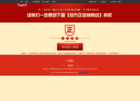 ogulia.com