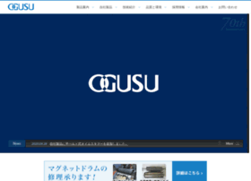 ogusu.co.jp