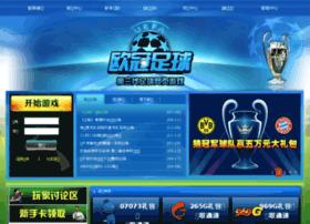 ogzq.ichengzi.com