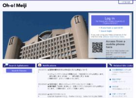 oh-o.meiji.ac.jp