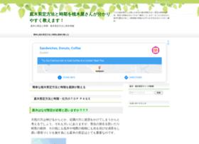 ohana-koubou.net
