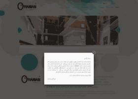 ohanian-deco.com
