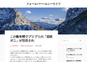 ohberita.net