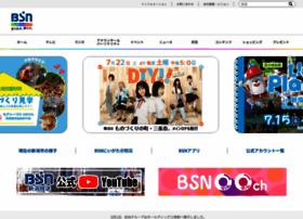 ohbsn.com