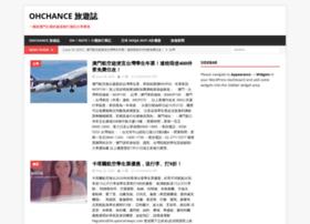 ohchance.info