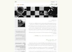 ohhumans.wordpress.com