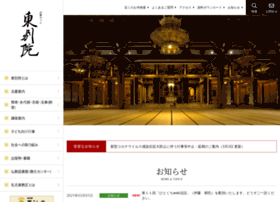 ohigashi.net