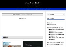 ohimaneta.com