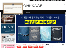 ohkkage.com