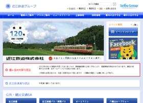 ohmitetudo.co.jp