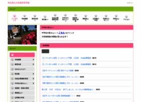 ohmiyaminami-h.spec.ed.jp