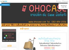 ohocase.com