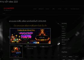 ohokid.com