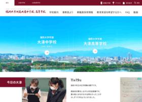 ohori.ed.jp