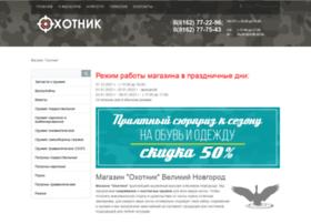 ohotniknov.ru