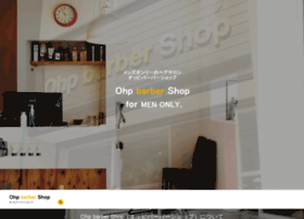 ohp-barber-shop.com