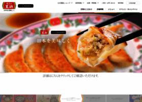 ohsho.co.jp